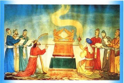 King David Brings the Aron Hakodesh (The Ark of the Covenant) to Yerushalaim. (Jerusalem).