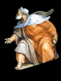 The Prophet Ezekiel by: Michelangelo