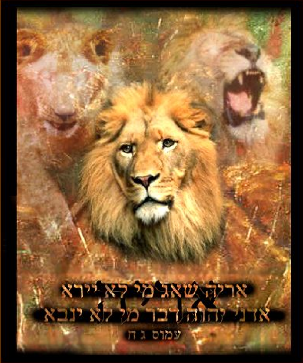 If a lion roars who won't be afraid? Hashem spoke, who isn't going to understand? –Amos 3:4