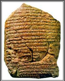 """The appointment of Zedekiah as king over Judah has been found in records from Babylon known as the Babylonian Chronicles. The tablet records that after Jerusalem was captured by Nebuchadnezzar in 597 BC,   """"He installed a king of his own choosing."""" (Zedekiah)."""
