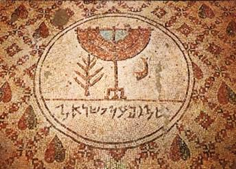 Mosaic floor from Shalom al Yisroel Synagogue found in Jericho