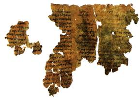 Portion of the book of Hosea from the Dead Sea Scrolls.