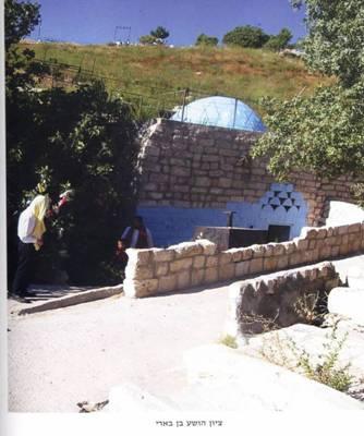 The Tomb of the Prophet Hosea Ben Be'eri – Sefat, Israel