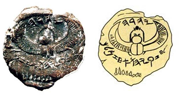 The inscription on the seal, written in the kind of Hebrew letters used before the Babylonian Exile, reads, according to Cross:  hdhyö·ûlm·zja·whyqzjl (lh\zqyhw õh\z mlk/yhdh)  [Belonging] to Hezekiah [son of] 'Ahaz, king of / Judah