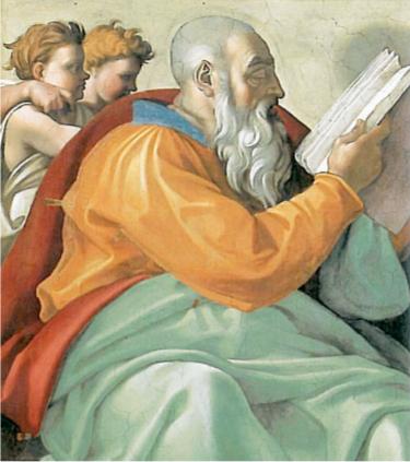 Zechariah by: Michelangelo