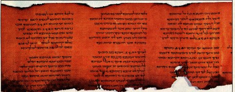 Section of the 2000 year old scroll Isaiah from the Dead Sea Scrolls