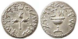 The Front and Back of a real Shekel minted around time of the 2nd Bait Hamikdash.