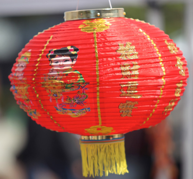 Source: https://www.mercurynews.com/2018/02/04/bay-area-2018-lunar-new-year-festivals-and-events/