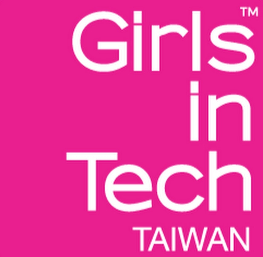 girls-in-tech-taiwan.jpg