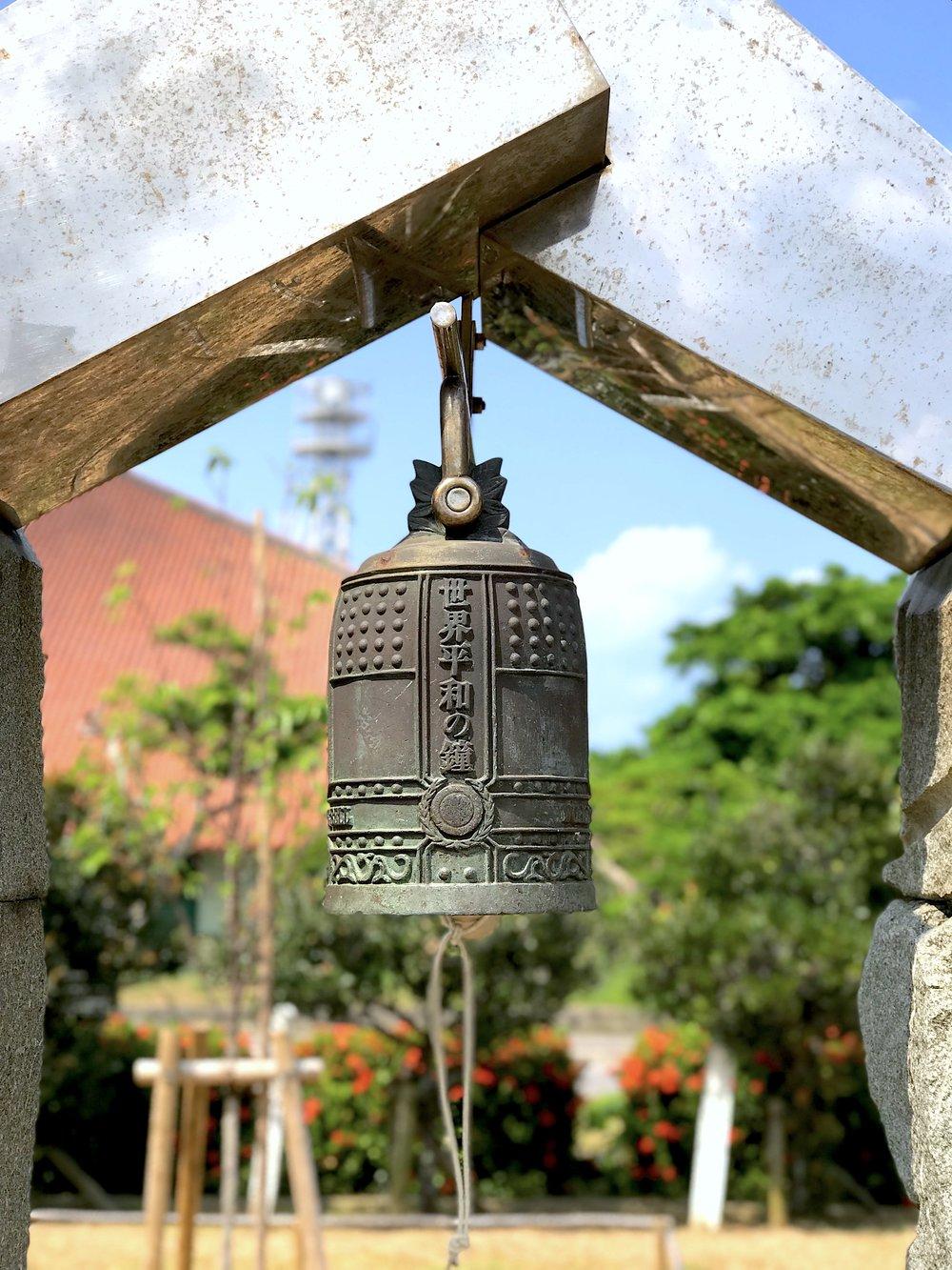 石垣市「ほほえみの鐘」
