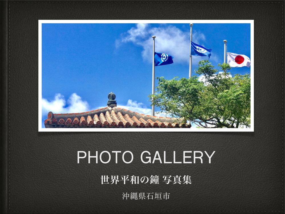 フォトグラフィー画像.001.jpeg