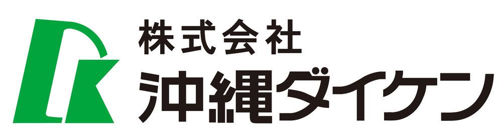 沖縄ダイケン ロゴ2.jpg