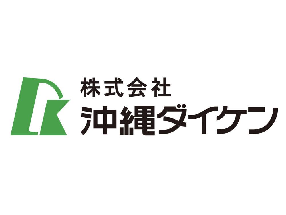 沖縄ダイケン.001.jpeg