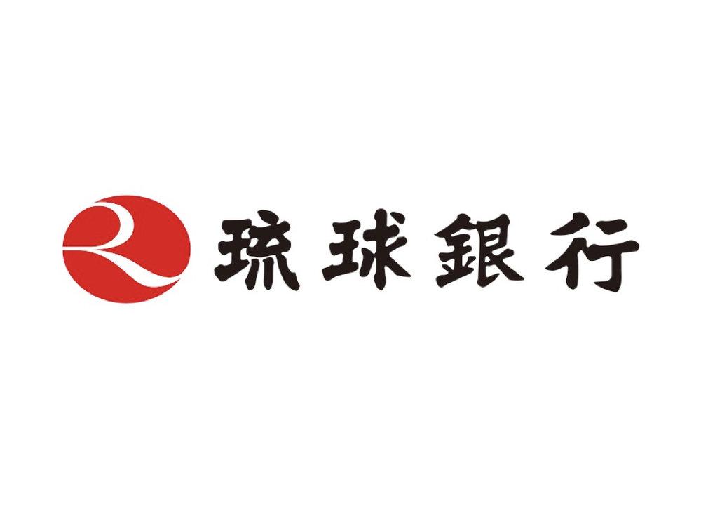 琉球銀行ロゴ.001.jpeg