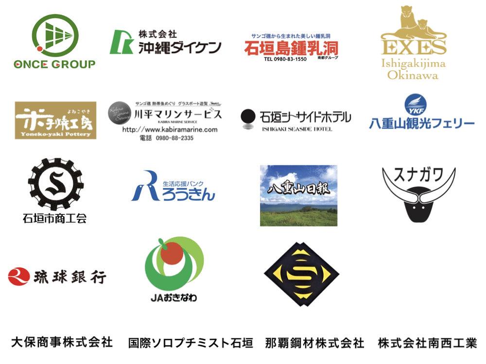 21事業所ロゴイメージ.001.jpeg