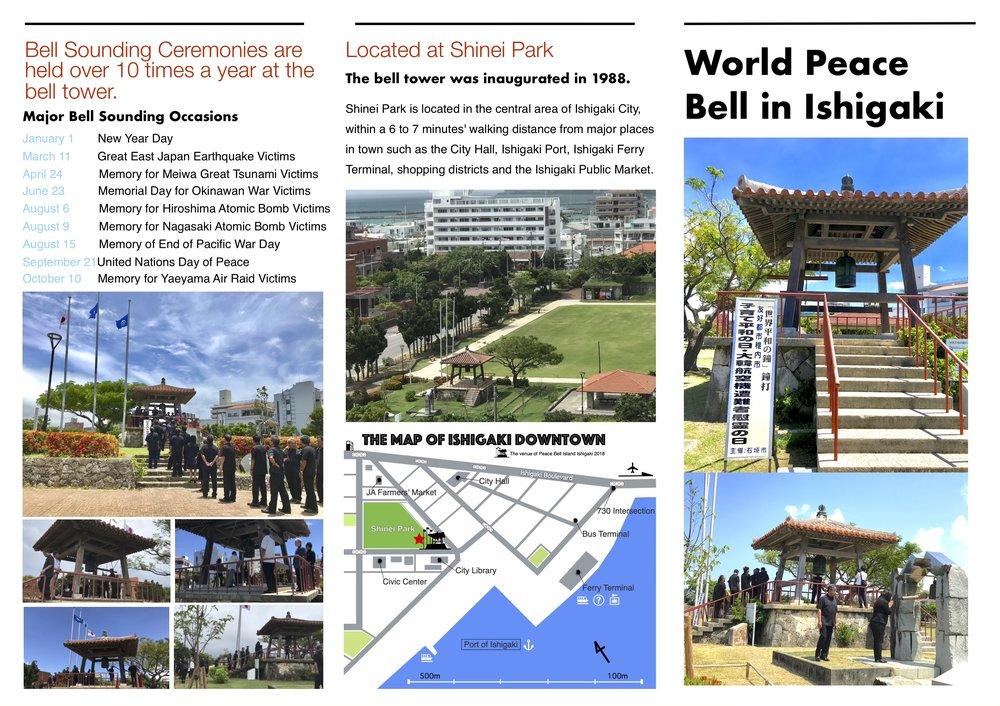 World Peace Bell Leaflet.jpg