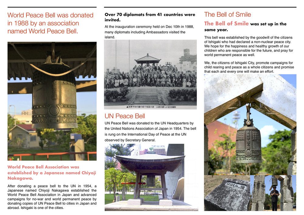 World Peace Bell Leaflet(Page2).jpg