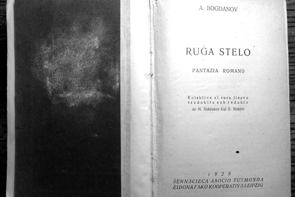 """Red Star"" (1908) novel by A.Bogdanov published in Esperanto, 1929"