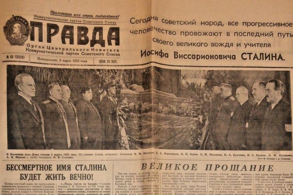 Newspaper 'Pravda' announcing death of Stalin, 1953