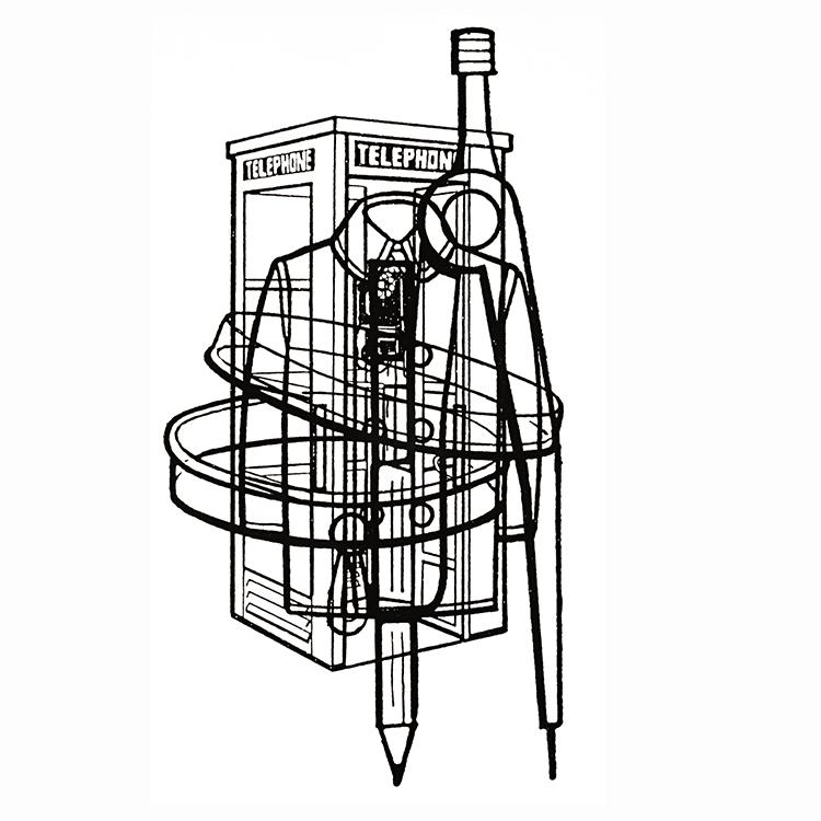 B Sides: pay station  pea jacket, pencil compass, petri dish