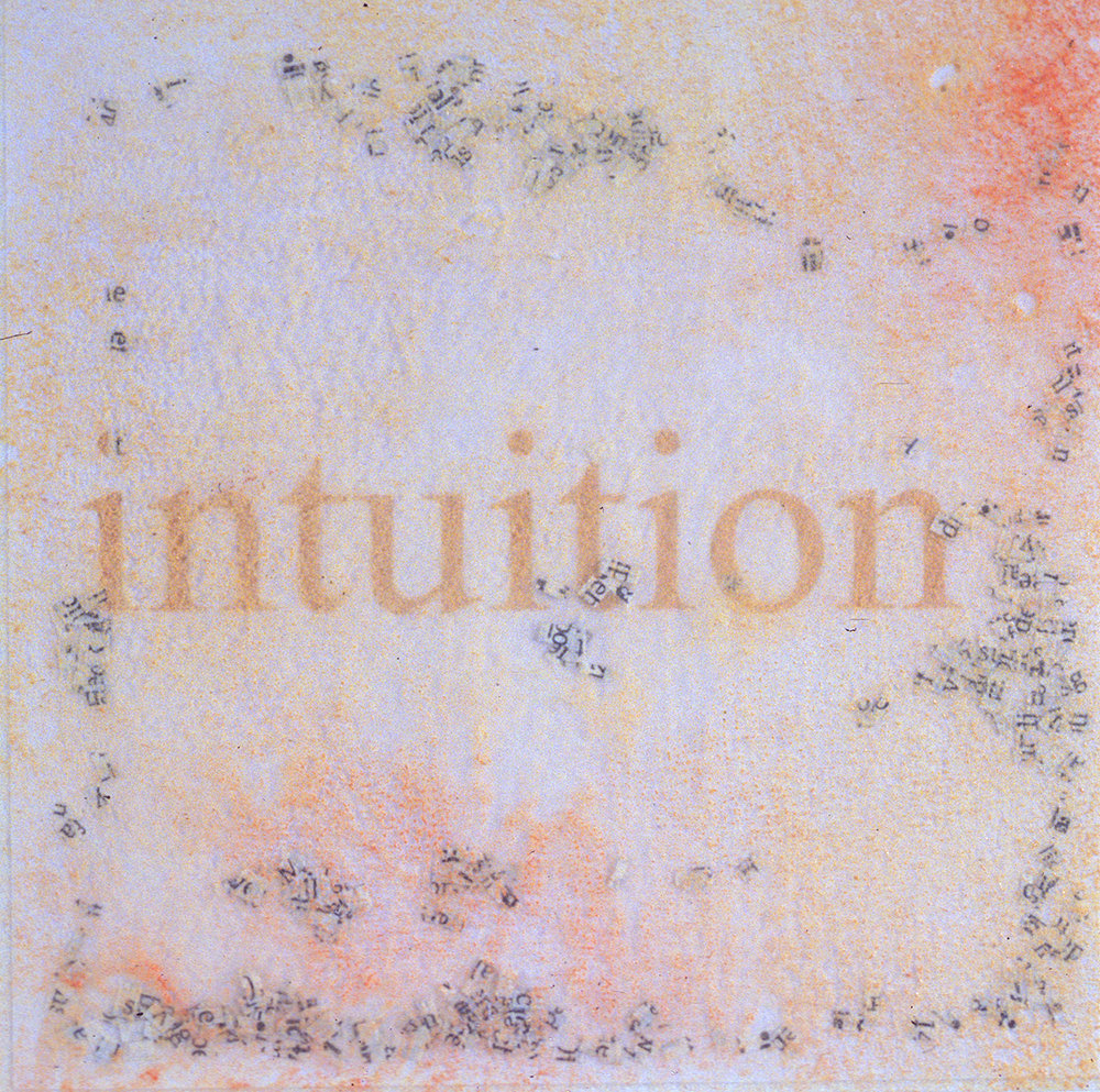 Intuition.1.jpg
