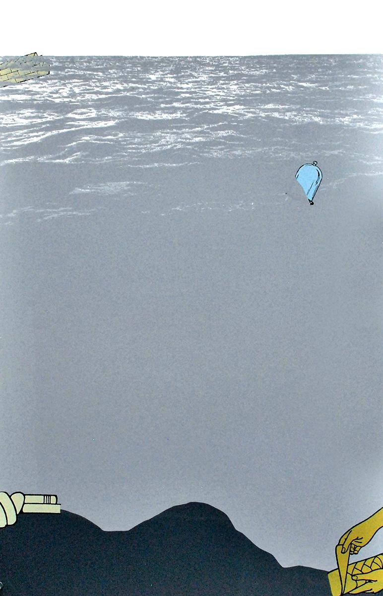 09OceanArchive.jpg