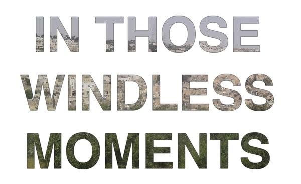 windless600.jpg