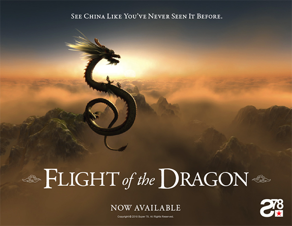 Flight_Dragon_Licensing_Image.jpg