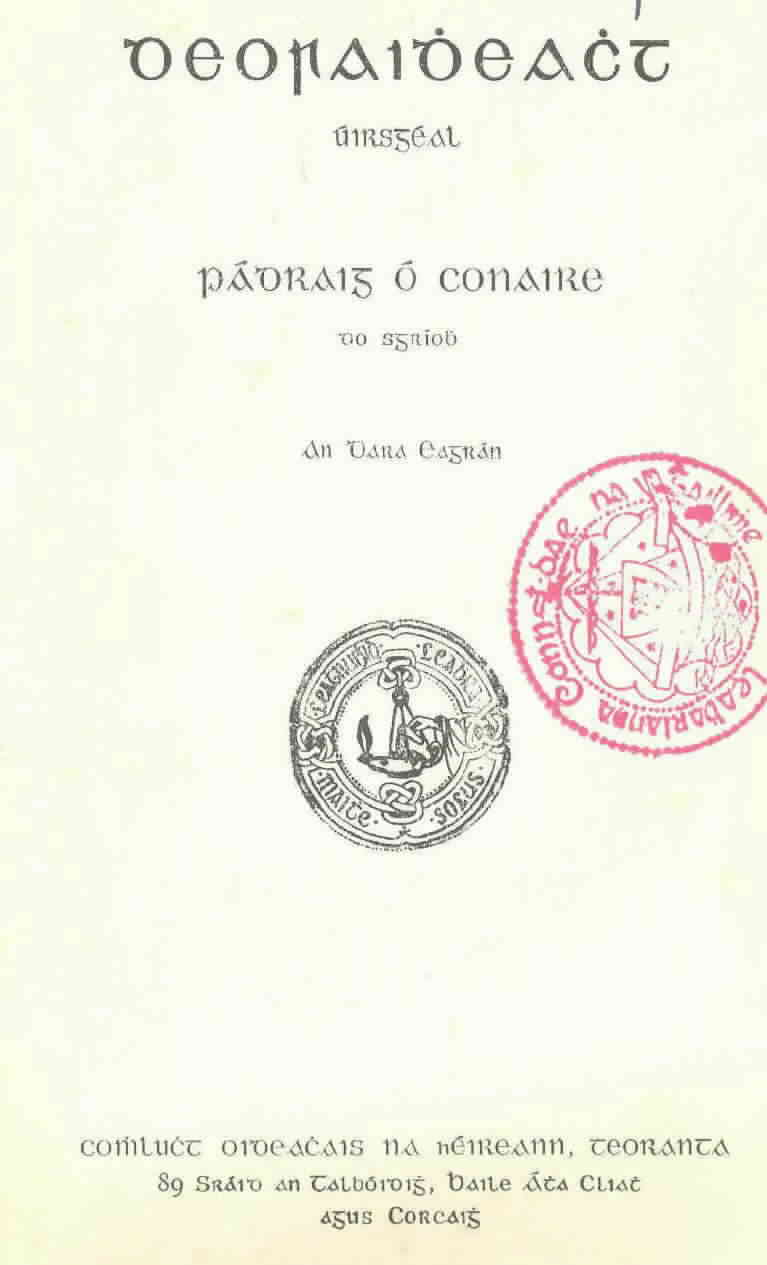Pádraic Ó Conaire, Exile [Dublin; 1910] - A remarkable, intensely-painted picture of poverty, degradation, and hunger, told with surprising humor at a conversational remove from literary artifice (which is its own kind of artifice, of course). The first-person narrator could easily be taken as a synecdoche for Ireland itself over the past several centuries (it was published in 1910), particularly in relation to the bigger, richer island to the east: mutilated, castaway, humiliated, and enraged, he longs both to take his revenge and to be left in peace, but the floating carnival of life carries him with it regardless.Called the first modernist novel written in Irish, it's rather more in the spirit of Yeats than of Joyce: unmediated passions, striking images, and (unspoken) social criticism dominate it far more than Jesuitical analysis, Freudian self-absorption, and language play. Then again, I could only read a translation: maybe the original language is a wonder too. The translation tends to be rather baldly declarative, which turned out to be fine once I slipped into the rhythm: even at its grimmest, there's still the hint of a wink, a master story-teller letting you know he's got it all under control.October 3, 2017