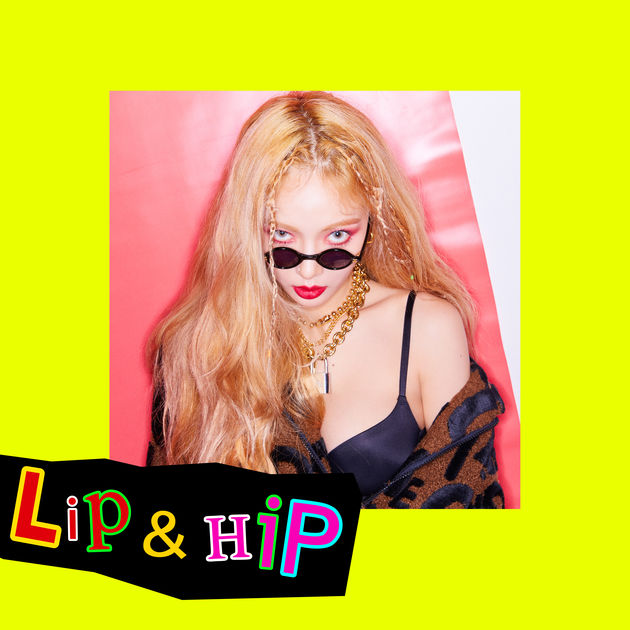 "71. HyunA, ""Lip & Hip"""