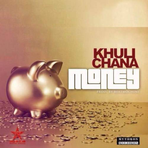 "71. Khuli Chana, ""Money"""