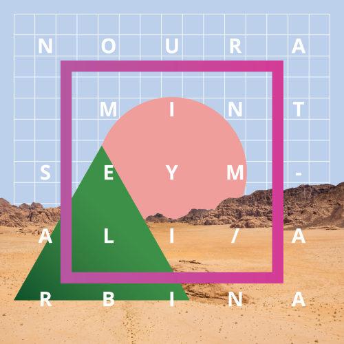 """62. Noura Mint Seymali, """"Na Sane"""""""