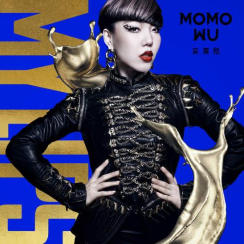 """51. Momo Wu, """"My Lips"""""""