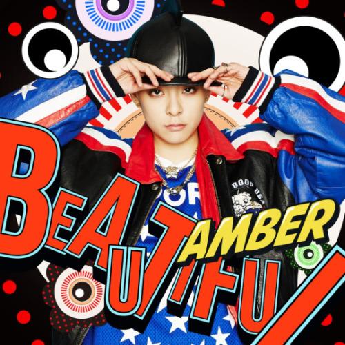 """31. Amber ft. Taeyeon, """"Shake That Brass"""""""