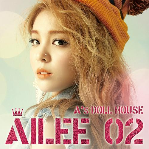 """81. Ailee, """"U & I"""""""
