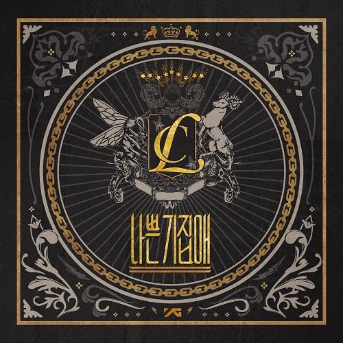 "28. CL, ""The Baddest Female"""