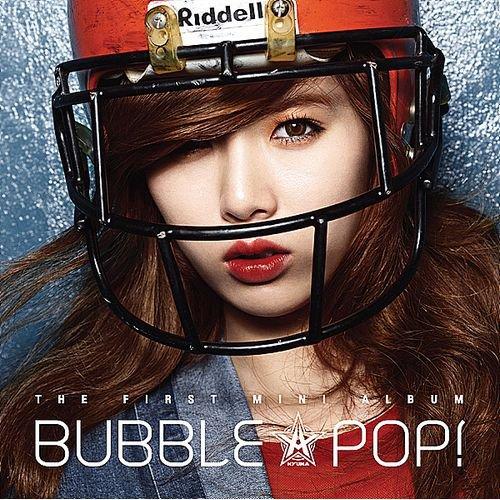 """59. HyunA """"Bubble Bop!"""""""