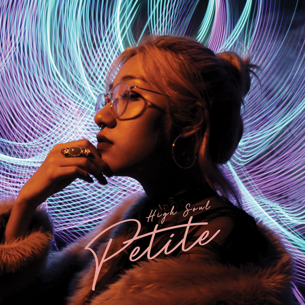 "91. Petite, ""It's Complicated"""