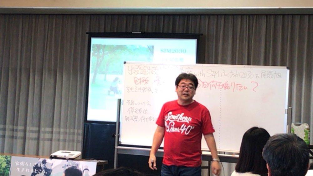 講師:今村さん(福岡市役所の職員。通称スーパー公務員)