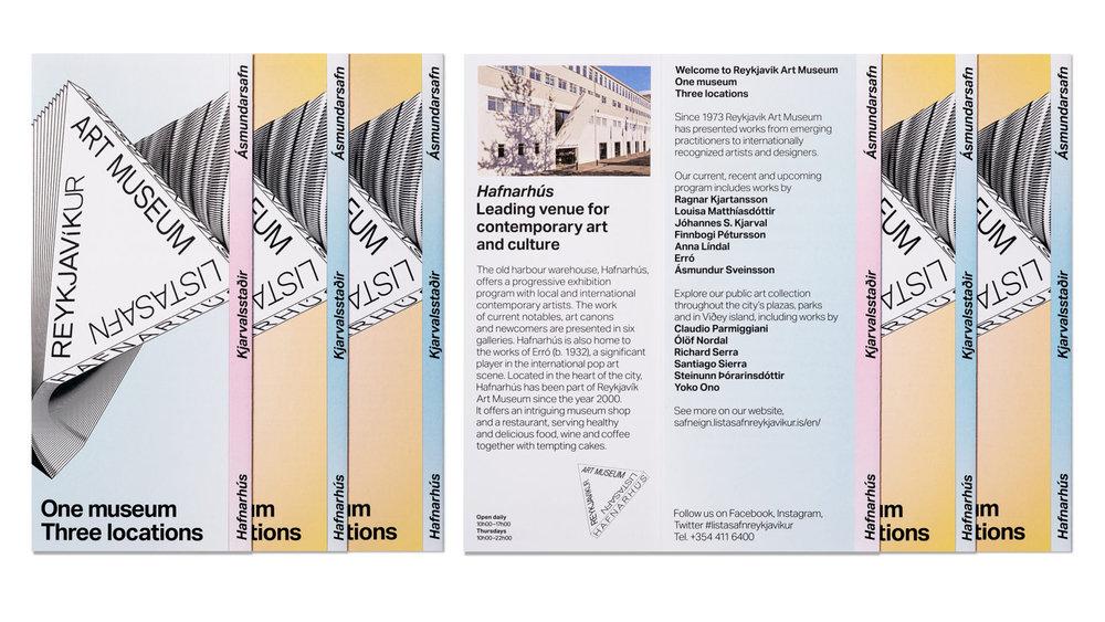 Informational Brochure