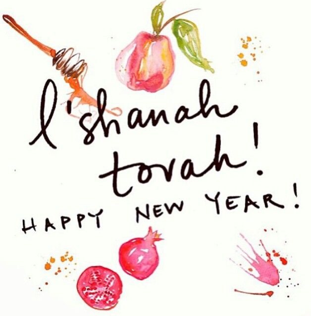 lshana-tovah-rosh-hashanah-l-shana-tova-happy-new-year.jpg
