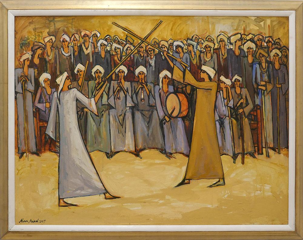 Alaa Awad $1,150