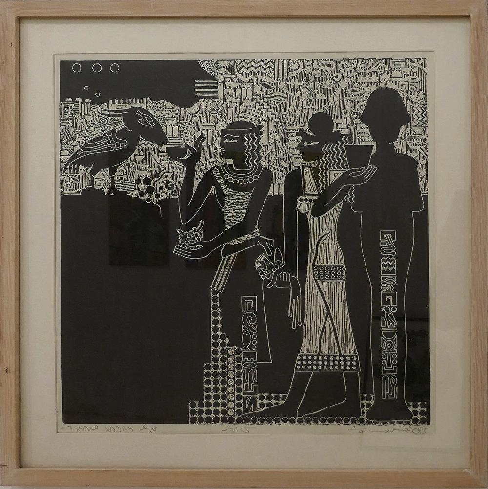 Ayman Kadry $175