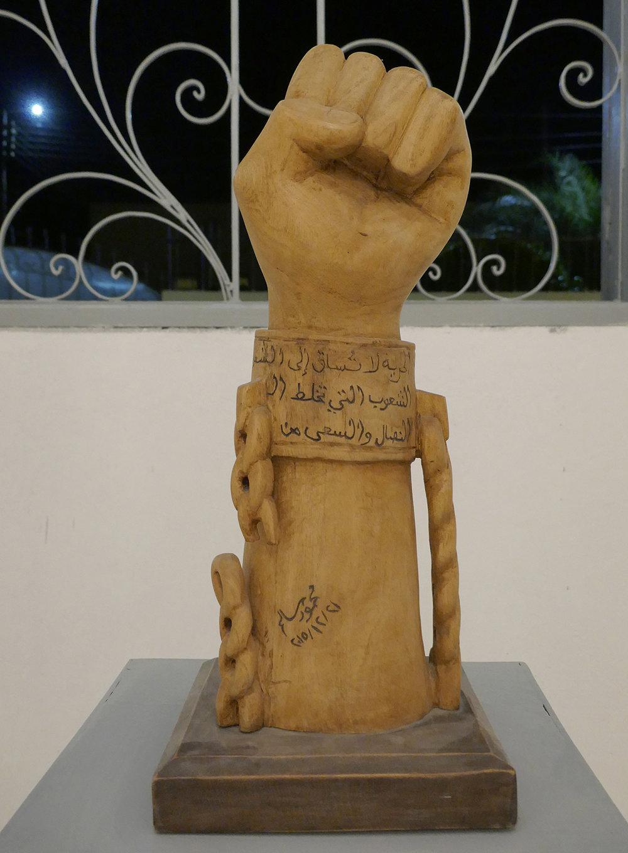 Mahmoud Salem $1,250