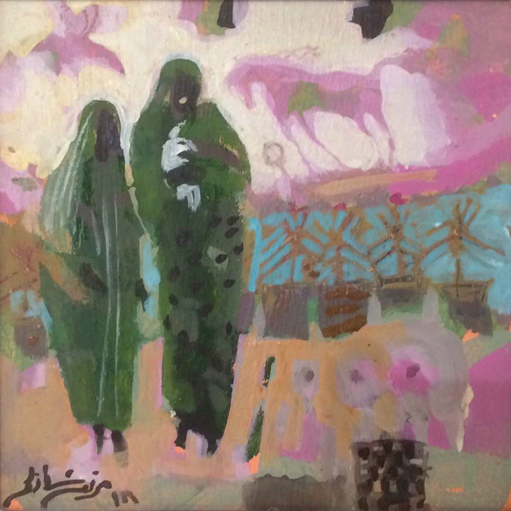 Mervat Shazly Hilali $175