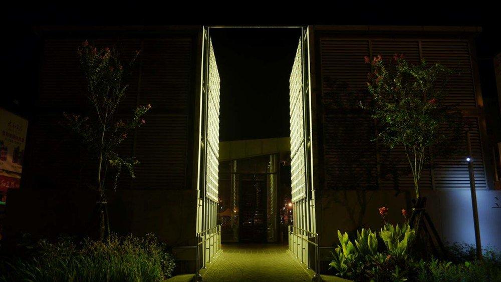 光電獸#5 - 兩牆|An Electronic Monster #5 - Two Walls