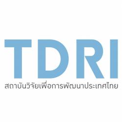 สถาบันวิจัยเพื่อการพัฒนาประเทศไทย (ทีดีอาร์ไอ)