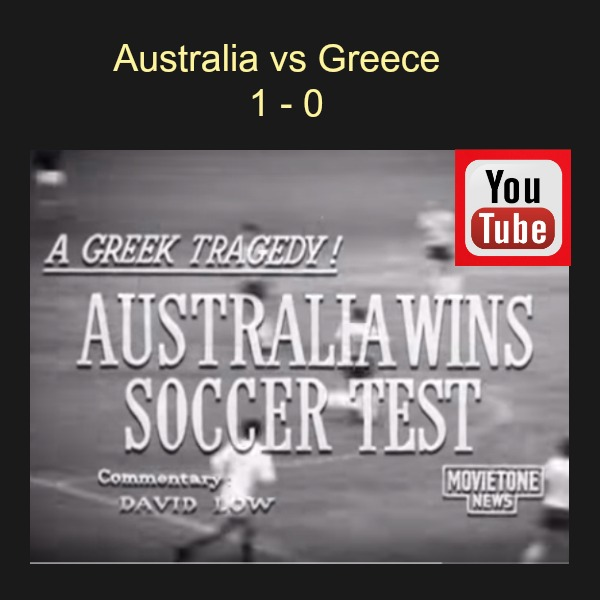 Australia vs Greece shorts 1-0