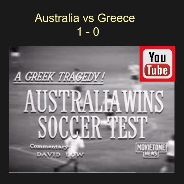 Australia vs Greece shorts 1-0