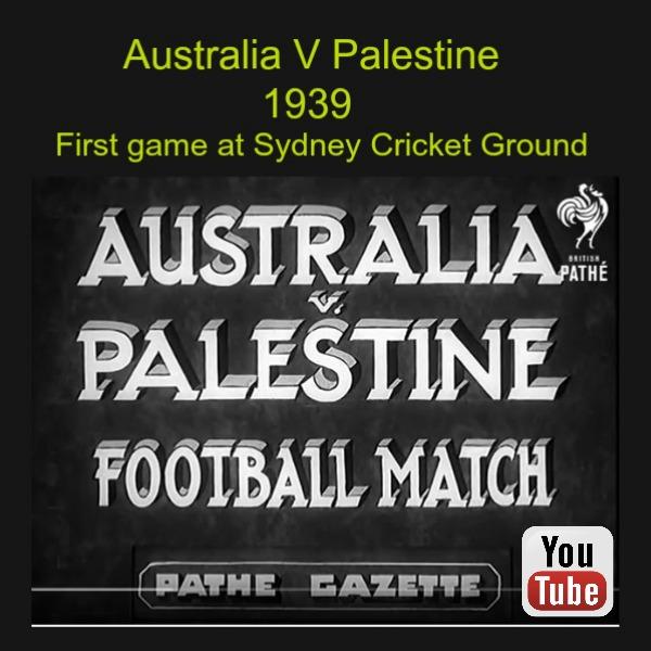 Australia vs Palestine 1939 shorts